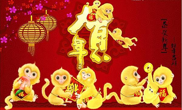 5猴賀年1