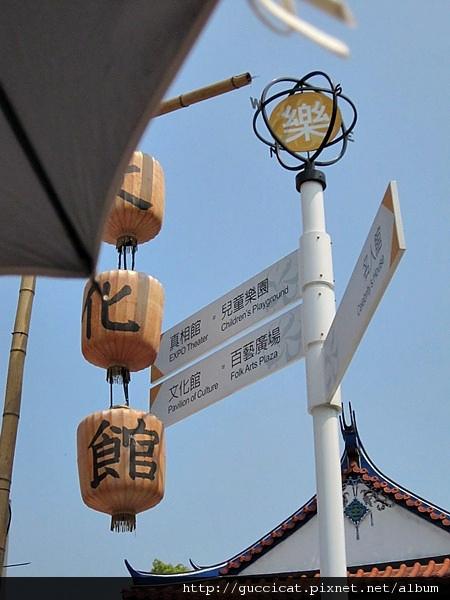2010台北花博.JPG