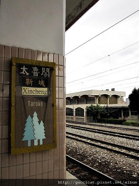 花蓮太魯閣晶英酒店-抵達新城.JPG