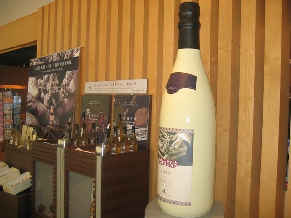 超大瓶....