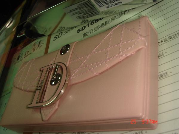 Dior 晶典黛妃彩盤-粉色