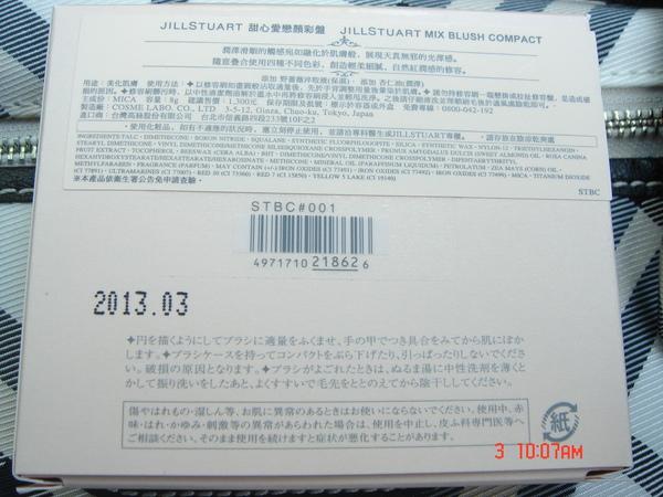 JILLSTUART 甜心愛戀顏彩盤#001
