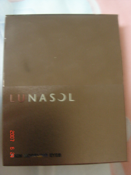 LUNASOL的晶巧光燦眼盒(淨采EX01)