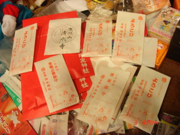 京都清水寺及地主神社的御守