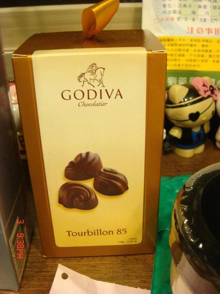 好吃的GODIVA巧克力