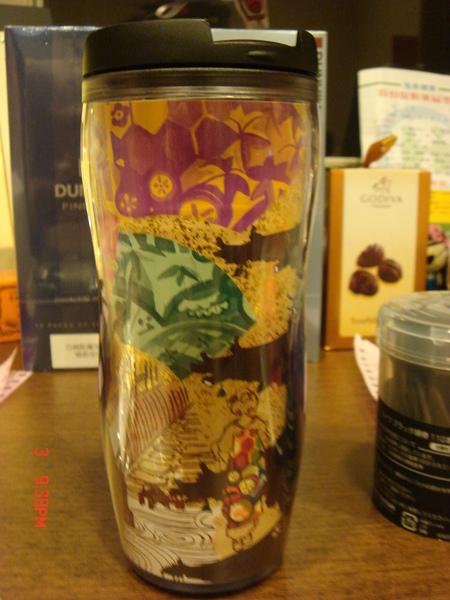 星巴克的京都杯