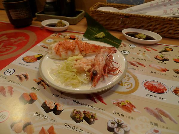 明太子蝦沙拉