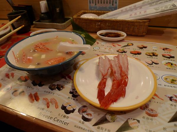 牡丹蝦頭湯和胭脂蝦握壽司