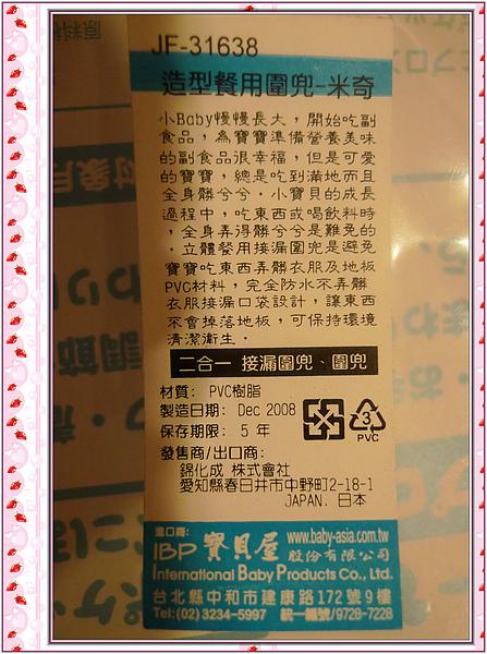 L1020557_副本.jpg