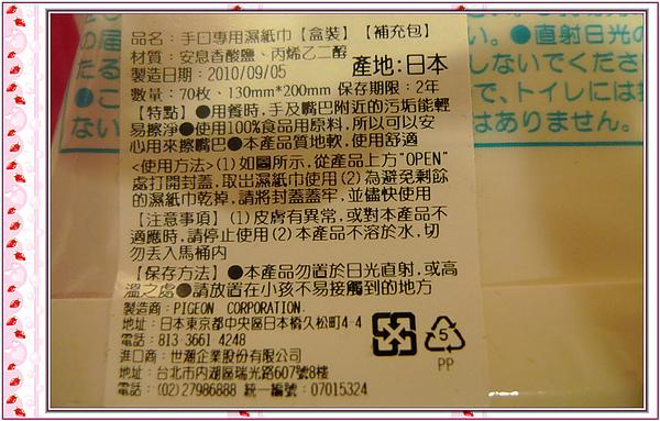 L1020554_副本.jpg
