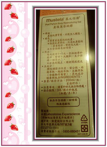 L1020533_副本.jpg