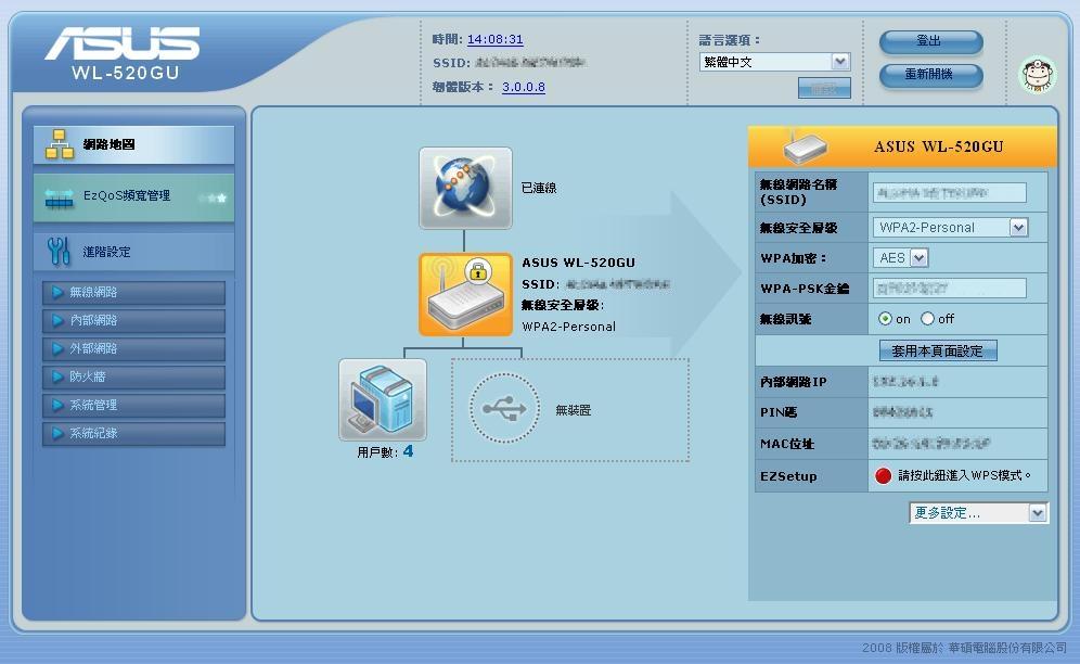 ASUS Wireless Router WL-520GU - 網路地圖.jpg