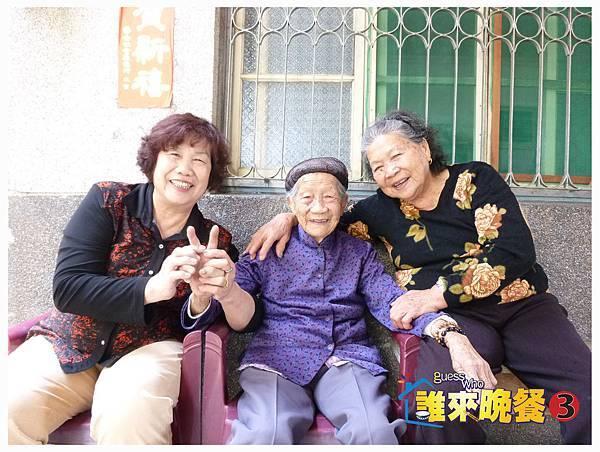 #32家有一百歲的小姑娘