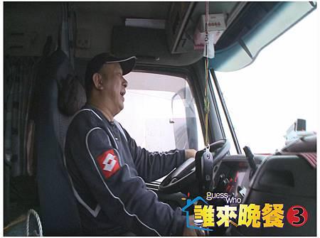 #35貨櫃車司機~浪子的心聲
