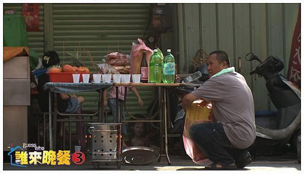#57輝哥的搶救貧窮計畫