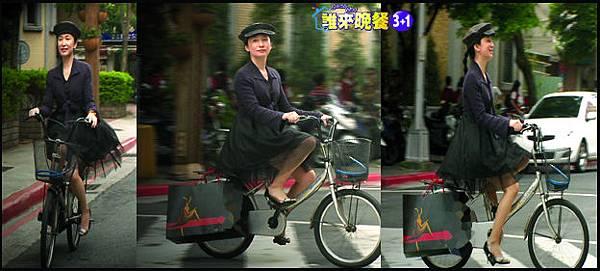 #30茶葉公主極簡又華麗的人生