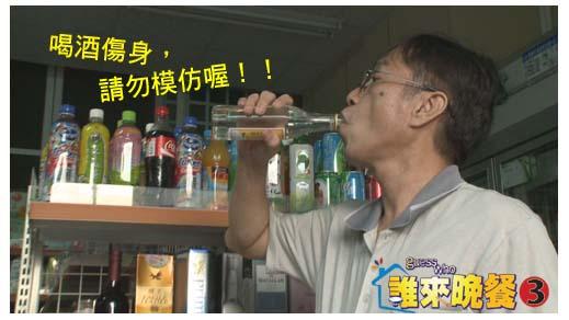 #10我家老公戒酒記