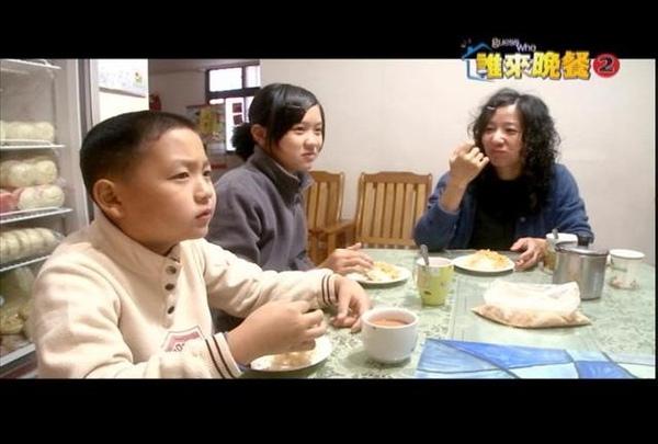 晚餐2#13緬甸媽媽的破酥包