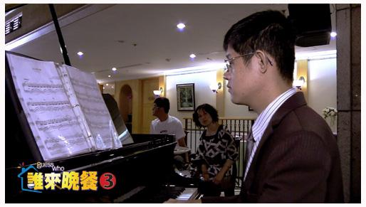 #3自閉症鋼琴天才上學去
