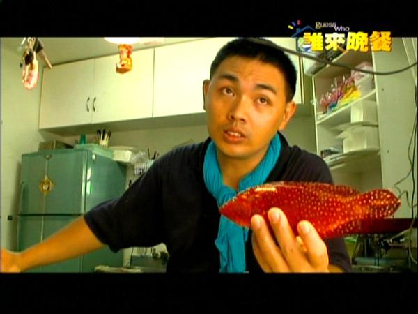 #9 煮魚湯