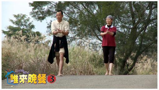 #30 抗癌成功的健走家庭