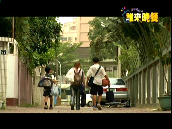 #20 台南分居家庭
