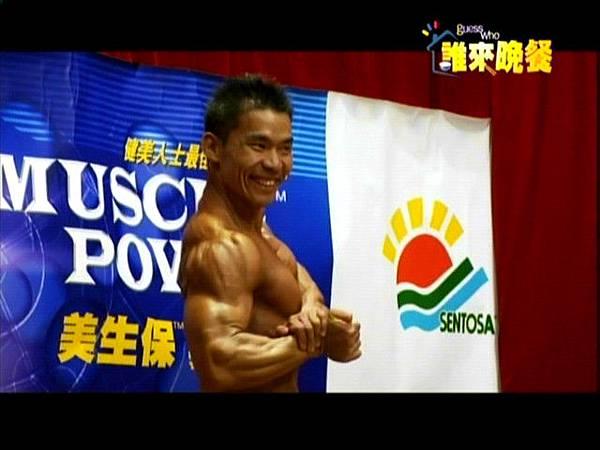 #2健身教練