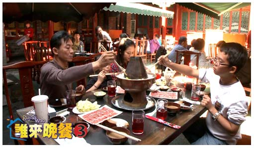 #9北京台客家庭---只要我們在一起