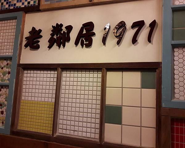 PhotoCap_008.jpg