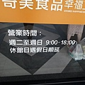 PhotoCap_075.jpg