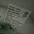 PhotoCap_032.jpg