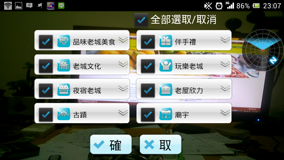Screenshot_2014-06-26-23-07-07.png