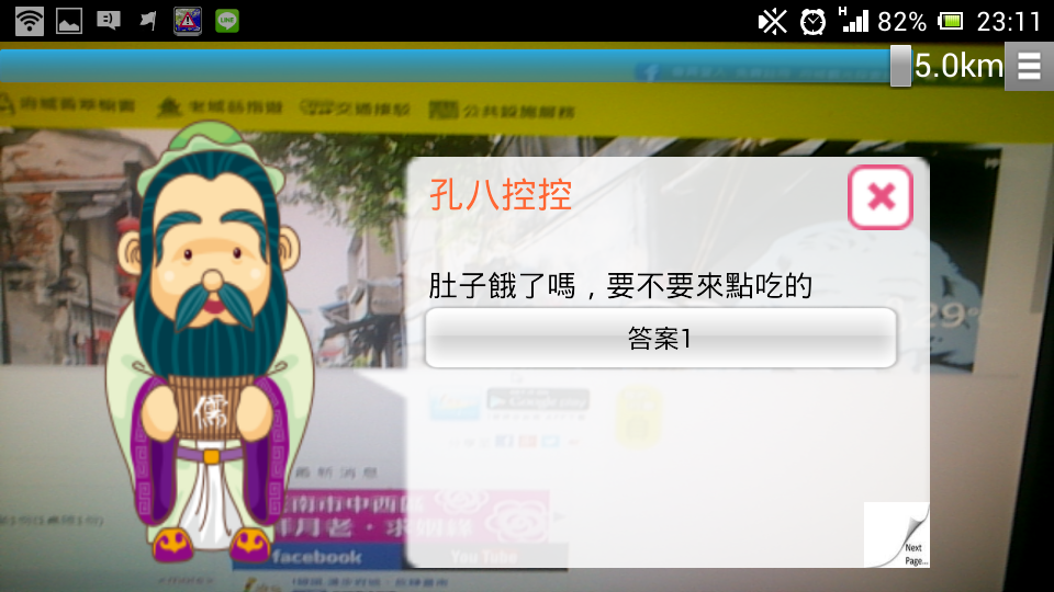 Screenshot_2014-06-26-23-11-13.png