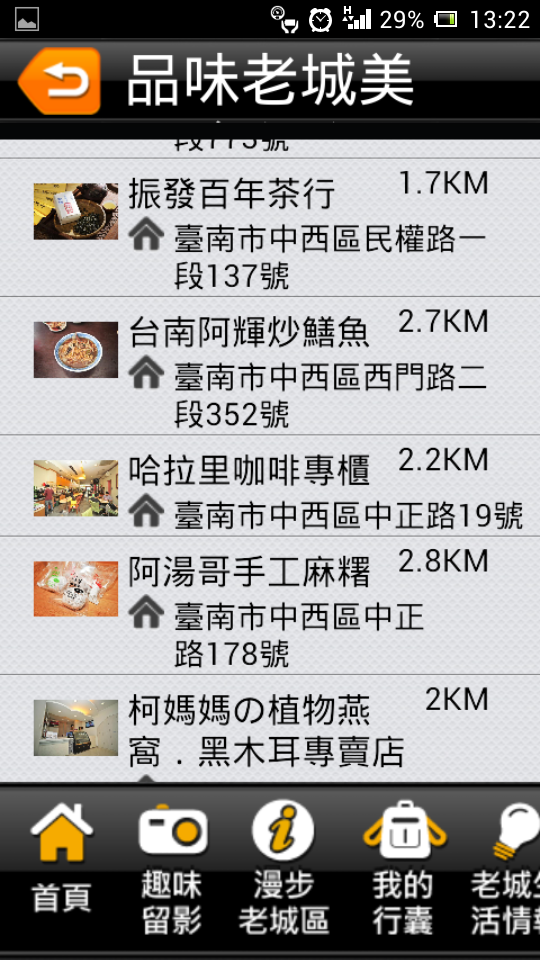 Screenshot_2014-06-30-13-22-16