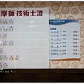 DSC01252-1.jpg
