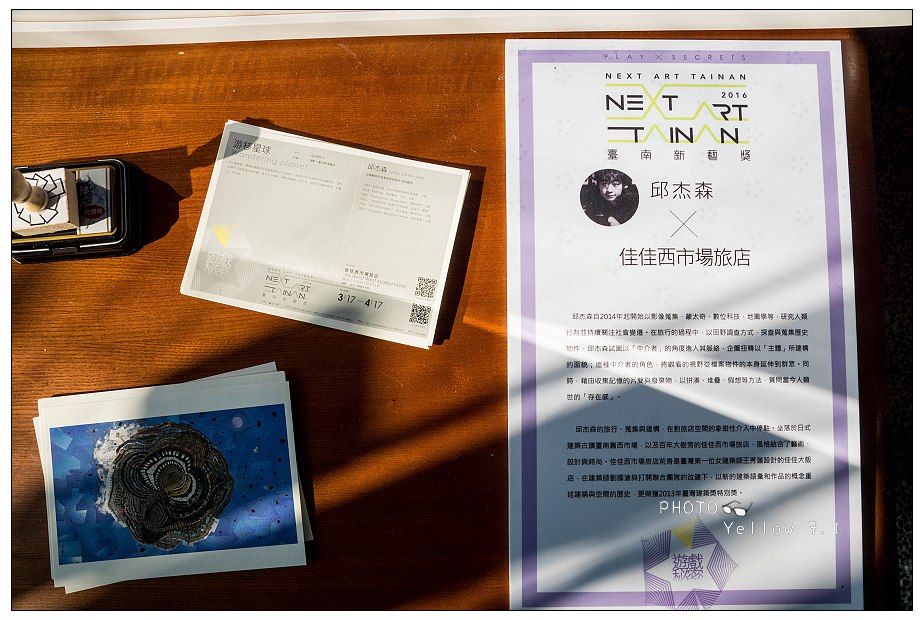 DSC02670-1.jpg