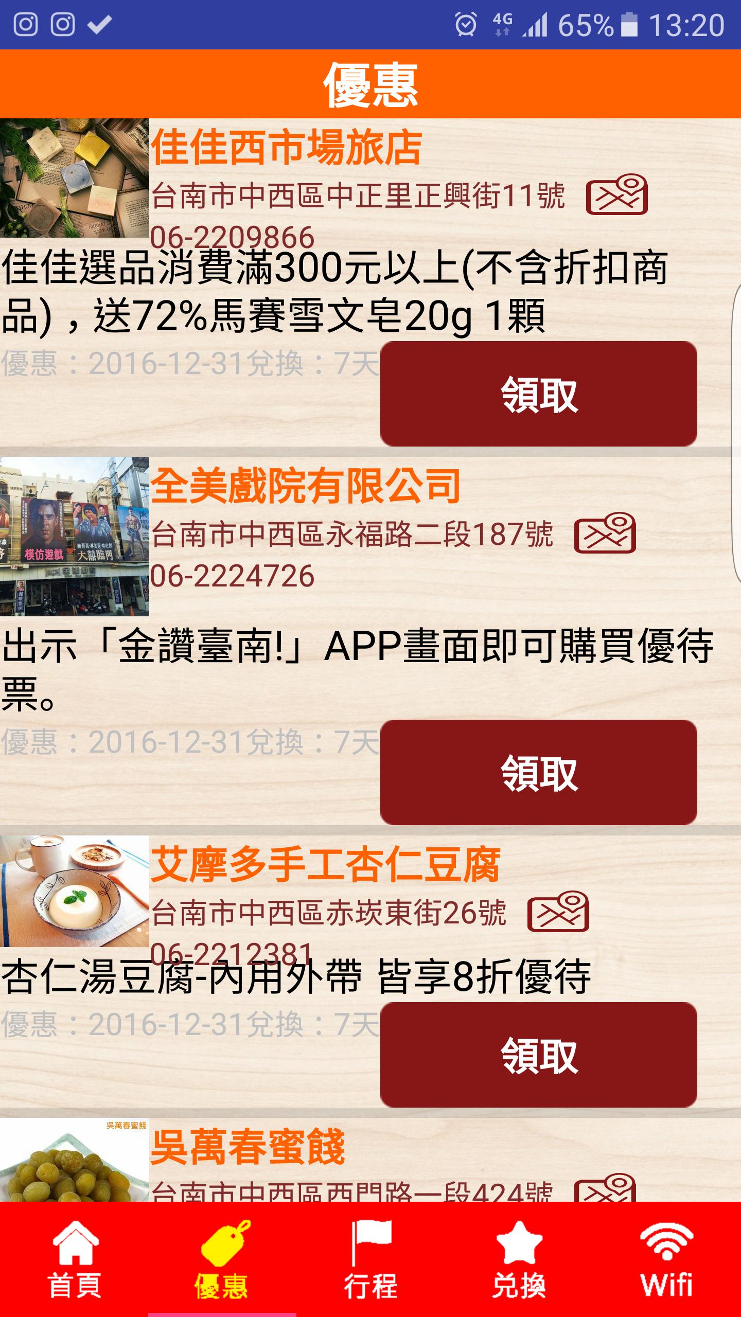 Screenshot_20161018-132039.png