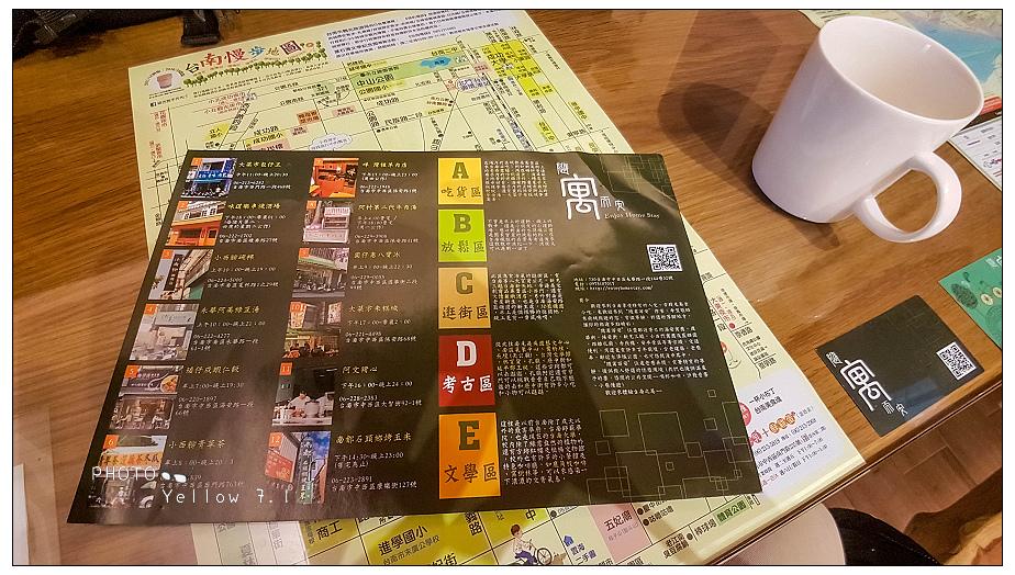 20161129_110737-1.jpg