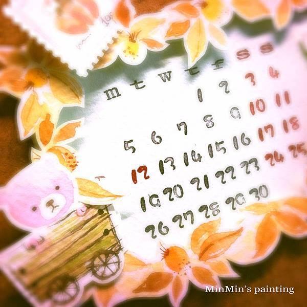 小月曆.jpg