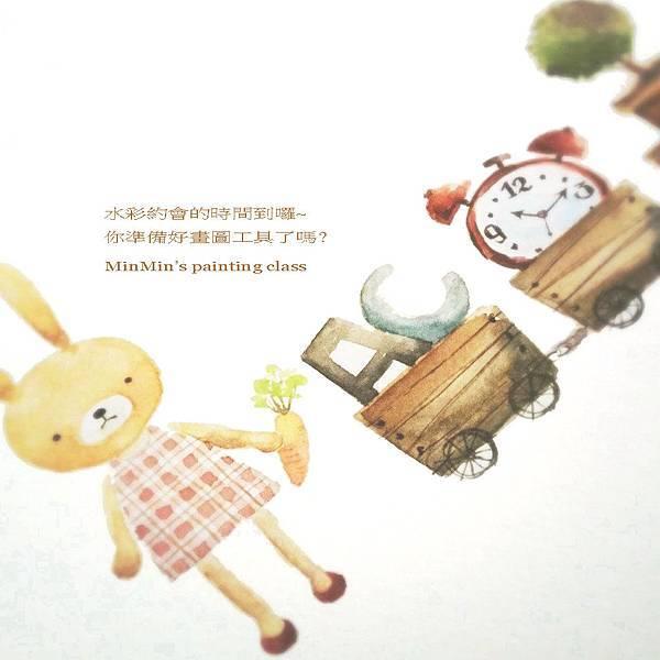 M兔水彩課