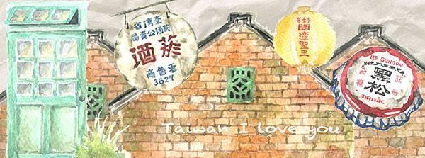 old taiwan