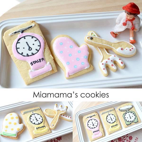 甜園好時光彩繪餅乾