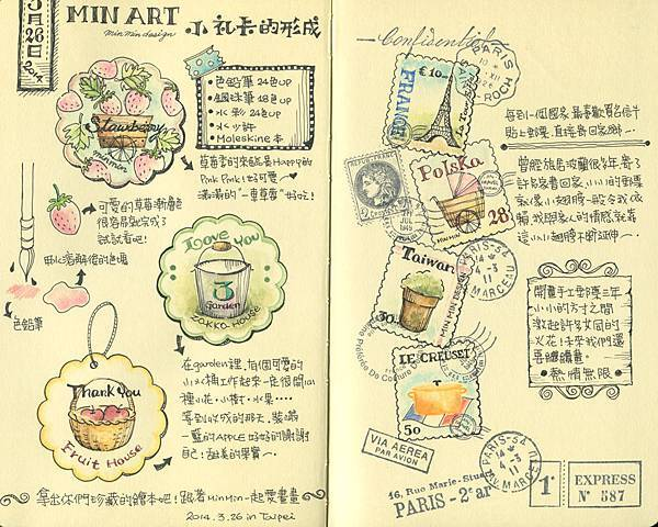0326禮卡與郵票.jpg