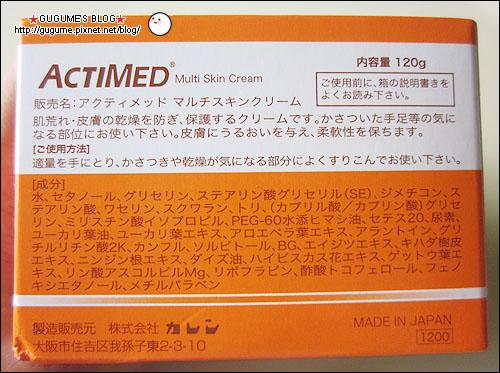 ACTI-06