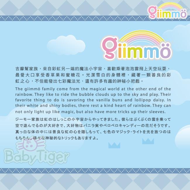 Giimmo魔幻七彩玩伴拍擊夜燈06.jpg