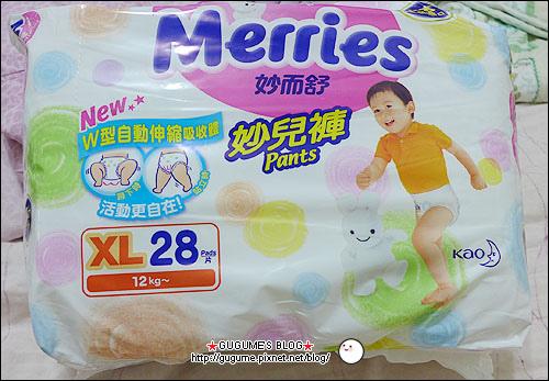 merries-09.jpg