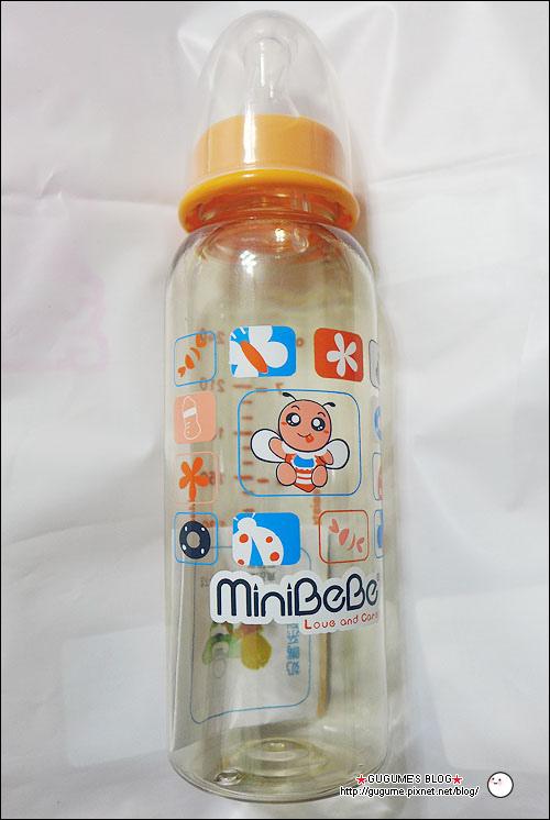 minibebe-17.jpg
