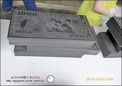 P1010605s.jpg