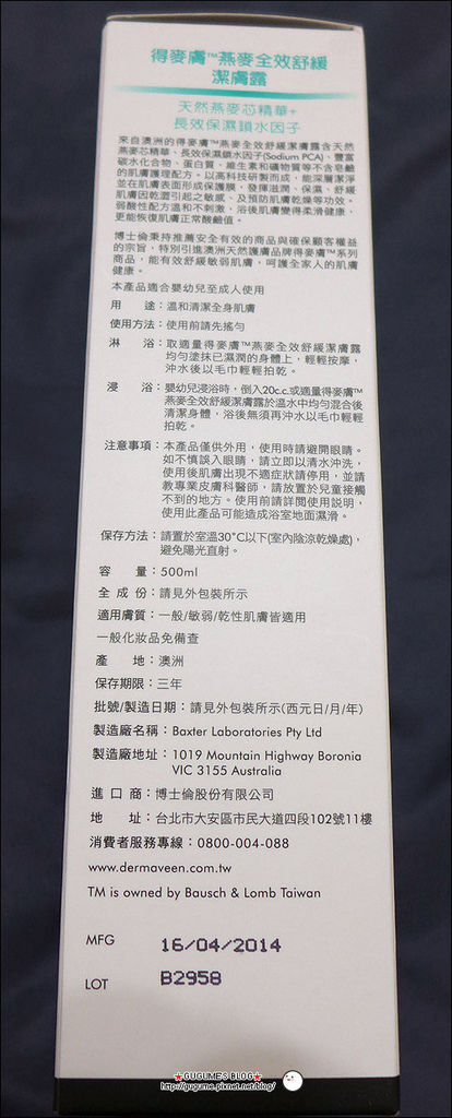 dmf-20.jpg