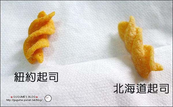 cheese-17.jpg
